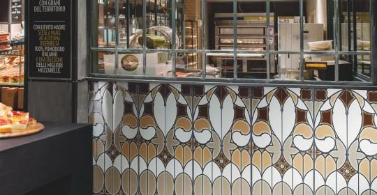 Коллекция плитки Venice