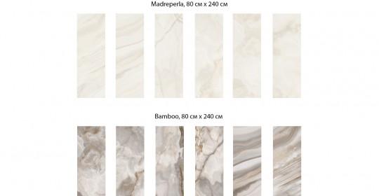 Коллекция плитки Alabastri Magnum