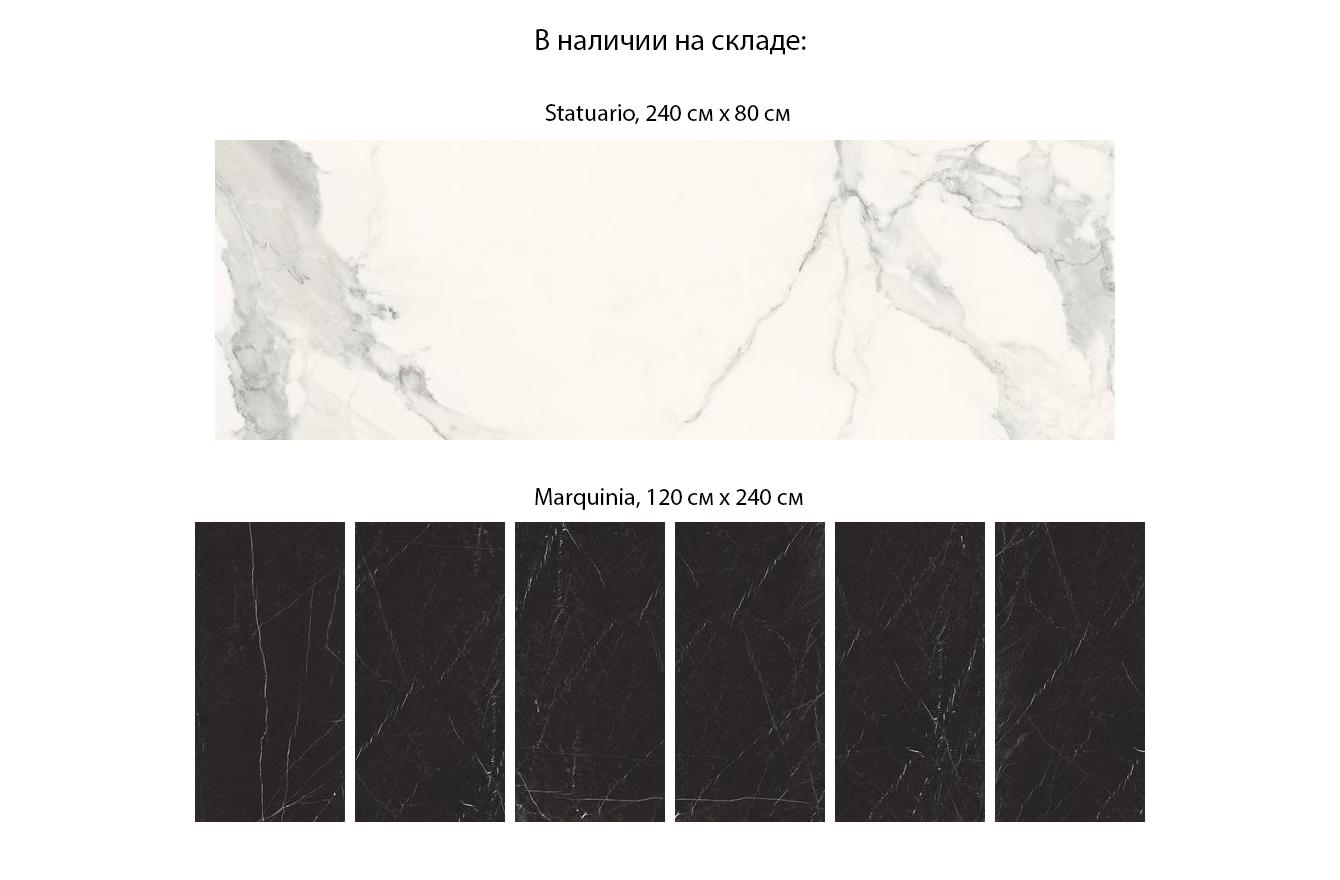 Коллекция плитки I Classici Magnum